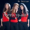 3D-Mix - My Destiny