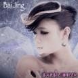 Bai Jing - Barbie Queen