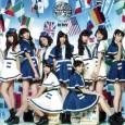 Passpo - Tap my toe (Album One World, Universal Japan)