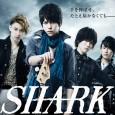 2014-06-18_Shark