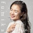 Fumika (Echo) singel