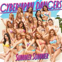 2018-06-18_Summer-Night-Adventure_summersummer2_dvd