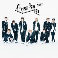 2019-04-17_NCT17_Kitchen-Beat
